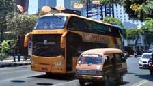 بسوں میں پیسوں کے بجائے پلاسٹک کی باقیات کے بدلے ٹکٹ