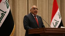 Iraq's PM Abdel Mahdi: We must secure our borders fully