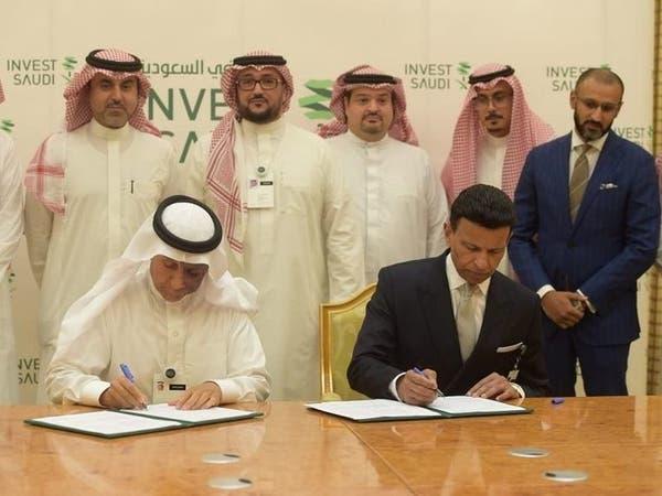 مؤسسة التأمينات السعودية توقع مذكرة بـ3 مليارات ريال
