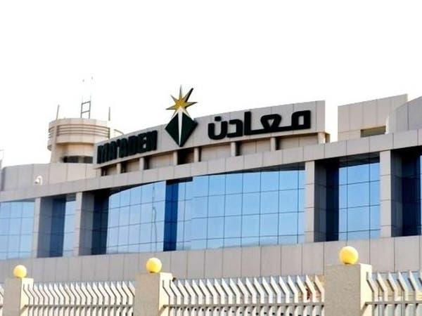 """""""دايليم"""" تخطط للانتهاء من إنشاء مصنع أمونيا بالسعودية في 2021"""