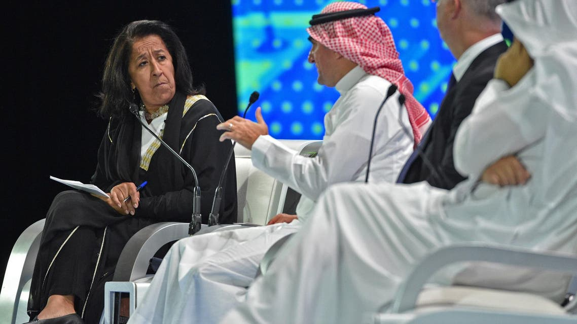 Lubna Olayan, CEO of Olayan Financing, listening to Yasir al-Rumayyan, Managing Director of Public Investment Fund, during the Future Investment Initiative in Riyadh on October 23, 2018. (AFP)