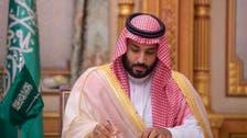کویت کے امیر کا پیغام سعودی ولی عہد کے حوالے