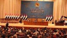 عراقی پارلیمنٹ نے وزیراعظم عادل عبدالمہدی کی 14 رکنی کابینہ کی توثیق کر دی