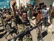 اليمن.. التحالف ينفي صلته بأسلحة أميركية لدى القاعدة