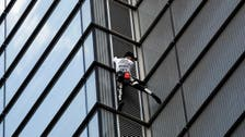 French 'spiderman' climbs London's 230-metre Heron Tower without ropes