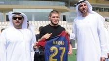 الوحدة الإماراتي يوقع مع المقاتل الروسي حبيب