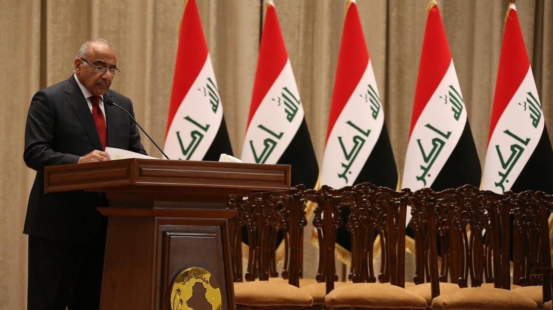 Iraq 1 (AFP)