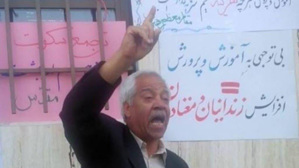 الحرس الثوري الإيراني يقتاد ناشطاً