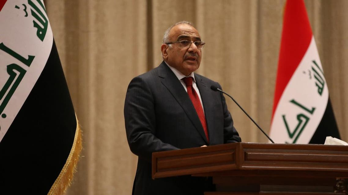 Adel Abdel Mahdi, the new prime minister, addresses the Iraqi parliament during the vote on the new government, October 24. (AFP)