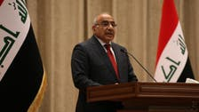 Adel Abdel Mahdi sworn in as Iraqi prime minister