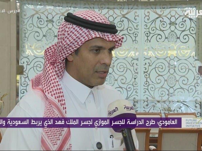 هذه خطوات تلزيم مشروع الجسر بين السعودية والبحرين