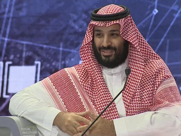 بالحقائق.. هذا ما قاله محمد بن سلمان عن اقتصاد المملكة