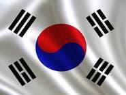 بعد ذوبان الجليد.. كوريا الجنوبية تجري تدريبين عسكريين