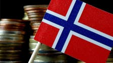 Norway wealth fund plans to double Saudi investments
