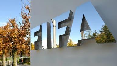 """""""فيفا"""" يقترح تأجيل مباريات التصفيات الآسيوية"""