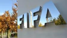 """""""فيفا"""" ينوي افتتاح مقر جديد في باريس"""