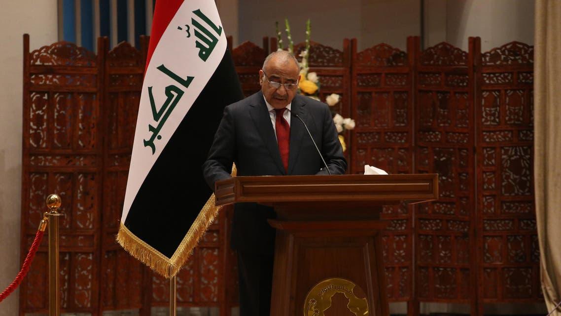 Adel Abdul Mahdi addresses the Iraqi parliament in Baghdad on October 24, 2018. (AFP)