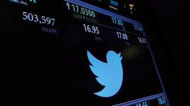 تويتر تخسر 9 ملايين مستخدم.. وتوقعات بالمزيد