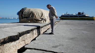 زلزال قوي يهز غرب اليونان ولا إصابات خطيرة