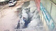 وڈیو : ترکی میں زمین نے پلک جھپکنے میں دو خواتین کو نگل لیا