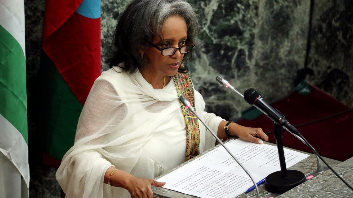 رئيسة أثيوبيا ساحلى ورق زودي