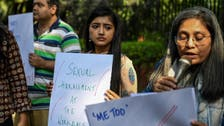 Take note or face the music: India's MeToo movement emboldens women