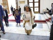 معلومات عن رحلة حياة أول امرأة أصبحترئيسة لإثيوبيا
