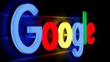 جنسی اسکینڈل:گوگل نےدو سال میں 48 ملازمین فارغ کیے