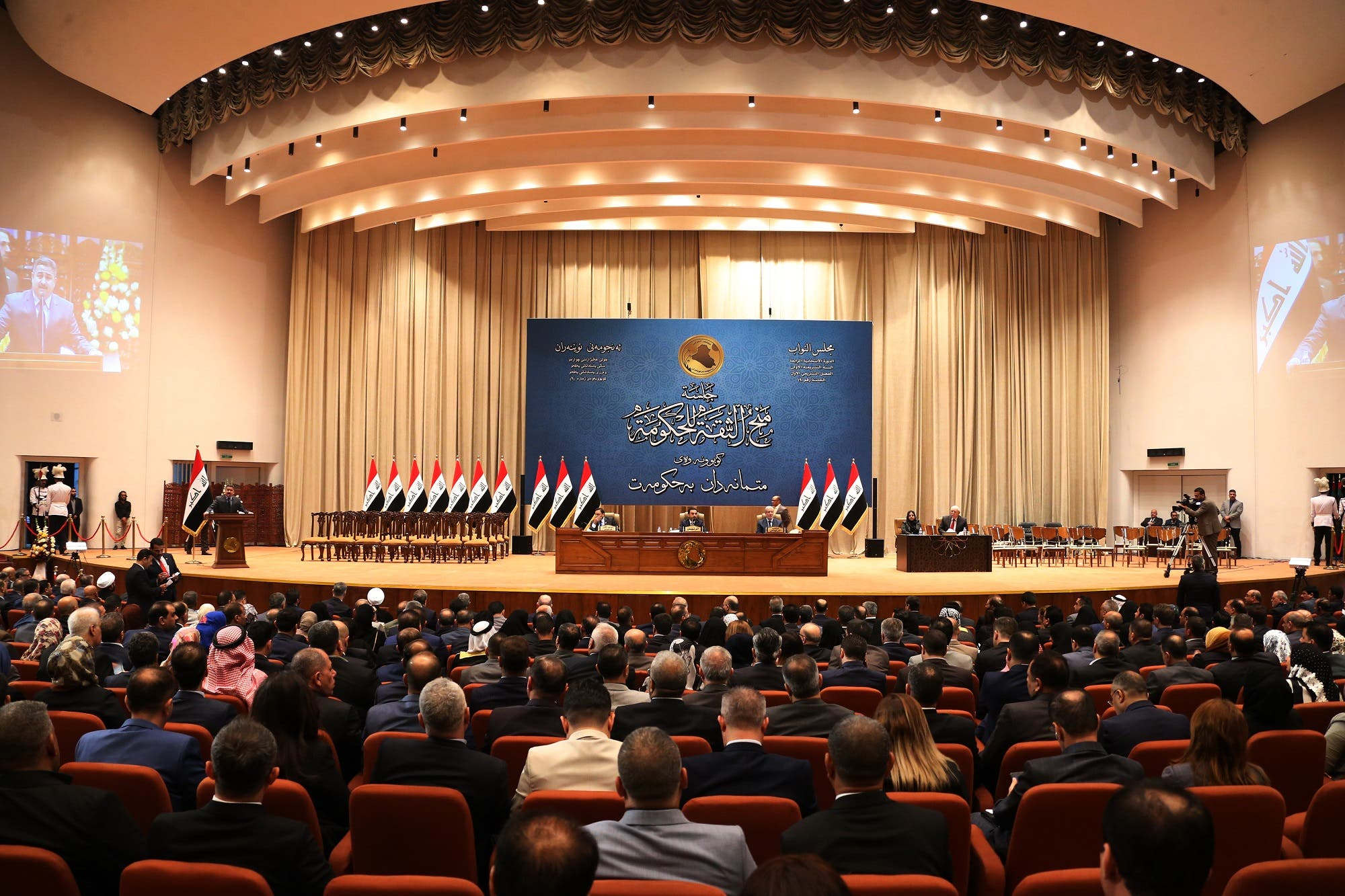 The Iraqi parliament votes on the new Iraqi government, headed by Adel Abdul Mahdi, October 24, 2018 in Baghdad. (AFP)