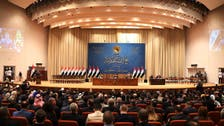 Iraqi parliament approves appointment of defense, interior, justice ministers