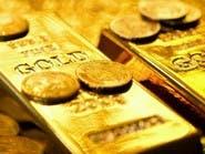 تراجع أونصة الذهب لـ 1222 دولاراً مع التباطؤ العالمي