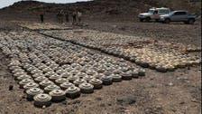 سعودی پراجیکٹ کے تحت یمن میں حوثیوں کی بچھائی 11785 بارودی سرنگیں تلف