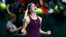 Svitolina proud of mental toughness in victory over Bertens
