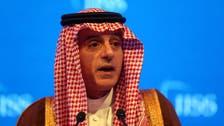 خاشقجی کیس میں ملوث افراد کے خلاف عدالتی کارروائی سعودی عرب میں ہو گی: عادل الجبیر
