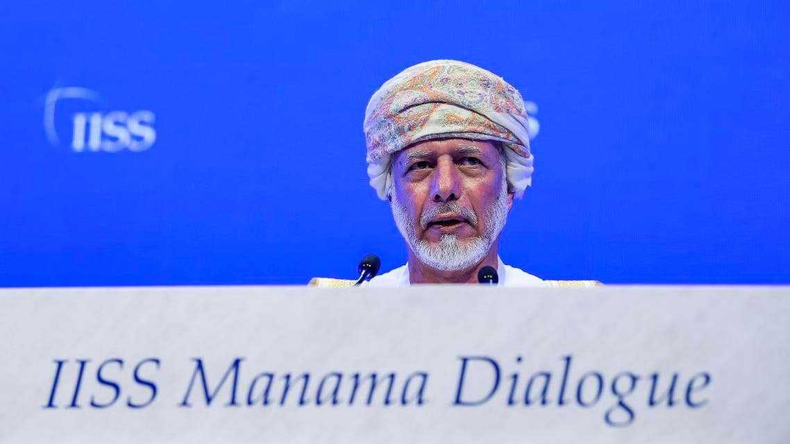 Yusuf bin Alawi, Oman's minister responsible for foreign affairs, addresses the 14th International Institute for Strategic Studies (IISS) Manama Dialogue in the Bahraini capital Manama on October 27, 2018. (AFP)