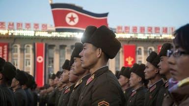 كيف تستغل كوريا الشمالية العملات الرقمية لتمويل نظامها؟