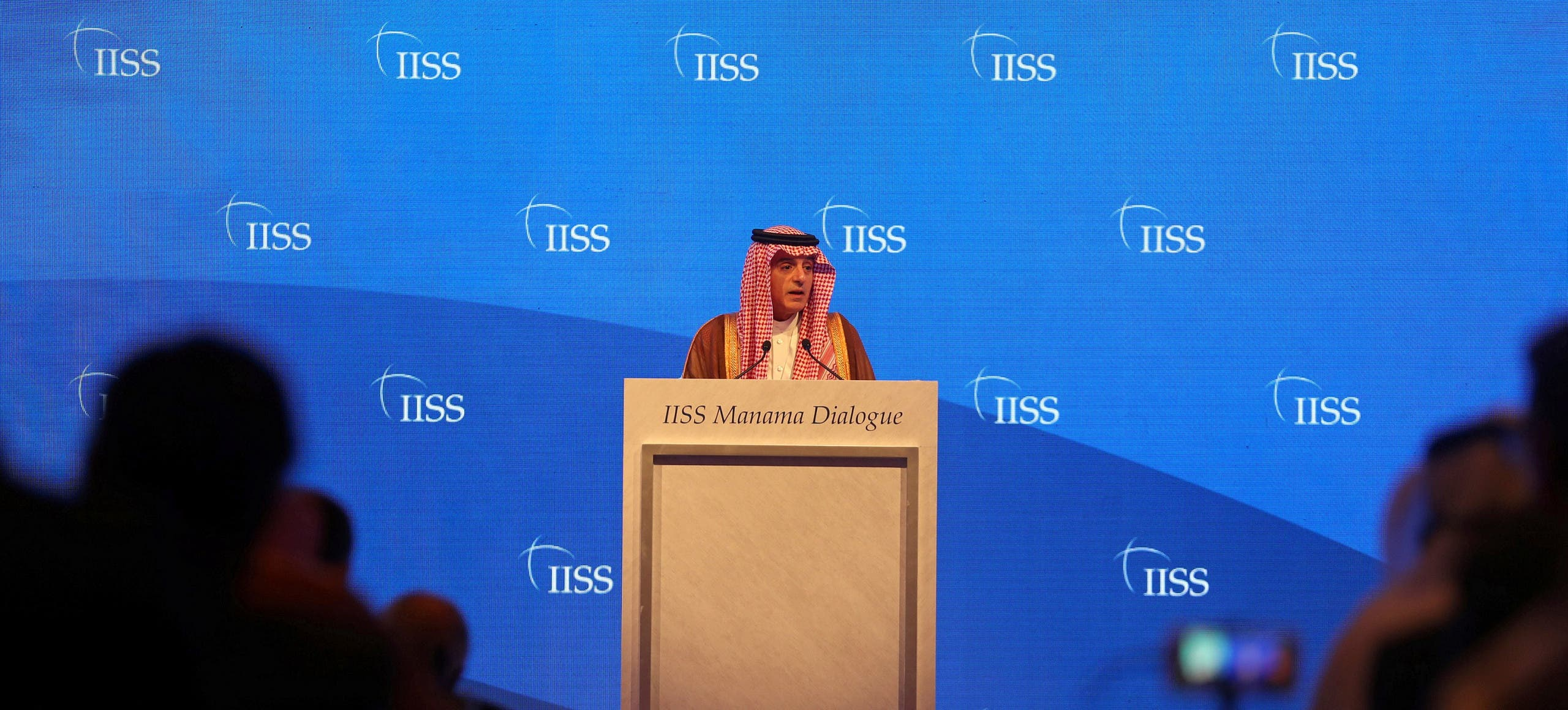 Saudi Arabia's Foreign Minister Adel bin Ahmed Al-Jubeir speaks during the second day of the 14th Manama dialogue. (Reuters)