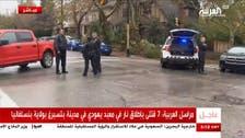 امریکا : یہود کےکنیسہ پر مسلح شخص کی فائرنگ ، 11 افراد ہلاک