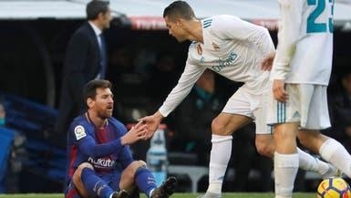 رونالدو: ميسي جعل مني لاعباً أفضل.. ونجاحي يؤلمه