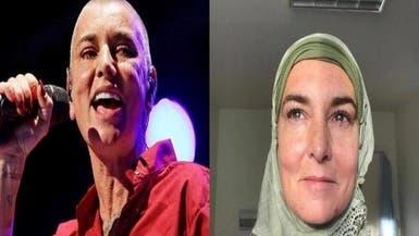 مغنية أوروبية شهيرة تعتنق الإسلام وتختار هذا الاسم