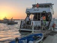 السعودية.. إنقاذ 16 شخصاً من عرض البحر