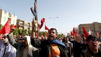 الحوثيون ينهبون أكبر مخيم نازحين باليمن..تحذير من مجاعة
