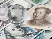 في أول تعليق رسمي.. بكين تطمئن السوق وتؤكد مواصلة النمو