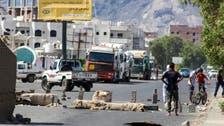 یمن : مسلح افراد کے ہاتھوں انسداد منشیات کا ڈائریکٹر دو ساتھیوں سمیت قتل