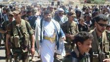 """حوثی ملیشیا کی """"ایرانی نعروں"""" کے ذریعے یمنی طلبہ کی برین واشنگ"""