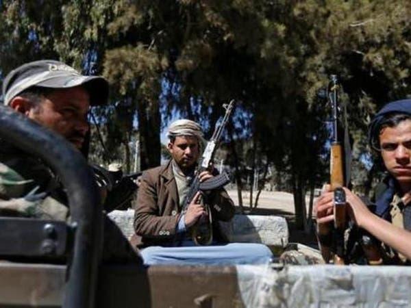 التحالف: ميليشيا الحوثي مستمرة باستخدام المناطق المدنية