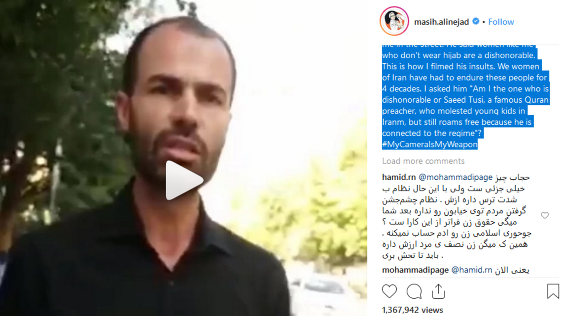 Iranian activist Masih Ali Nejad, who has been living in the United States for years, told Al Arabiya English that she filmed her encounter with the man and posted it to Instagram, garnering more than 1 million views. (Instagram)