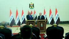'Rocky road' to Iraq's full govt formation as key posts remain unfilled