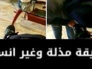 فيديو للبنانية يرغمها عسكري بالجيش على تقبيل قدم زوجته