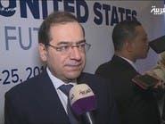 وزير البترول المصري: 10 مليارات دولار استثمارات مستهدفة
